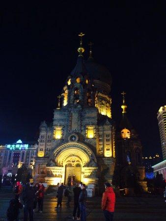 Saint Sophia Cathedral: photo1.jpg