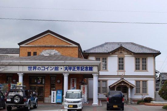 道の駅ことひき