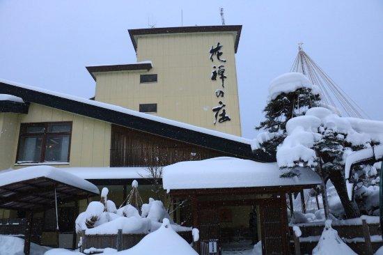 Kuroishi, Japan: 花禪之庄的外觀