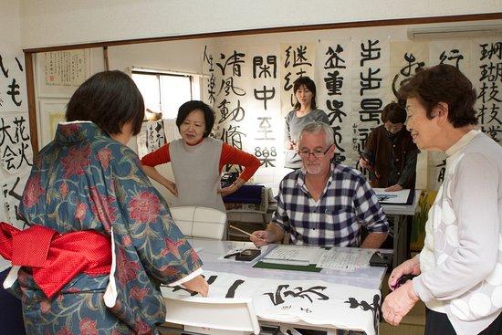 Calligraphy kyoto 교토 kyoto의 리뷰 트립어드바이저