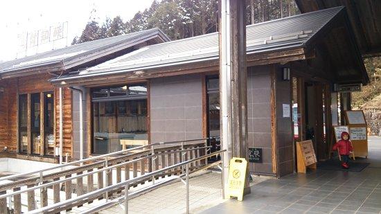 Tsukechikyo Kuraya Onsen Onpoinoyu