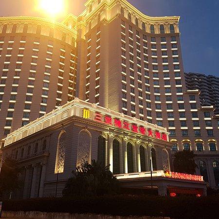 Sanya, China: Хайнань г. Санья