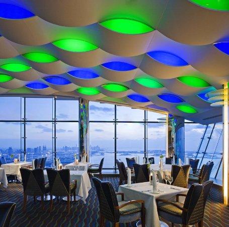 Burj Al Arab Jumeirah: Al Muntaha Restaurant