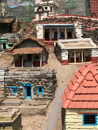 Siddhagiri Museum