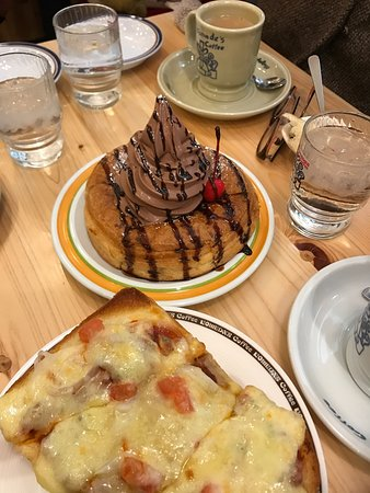 Komeda Coffee Shop Yume Town Kure Photo