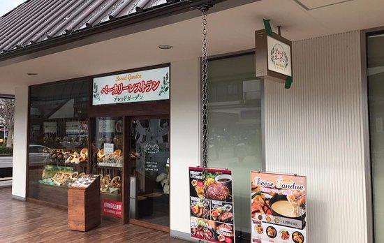 Akishima, Japan: Outside