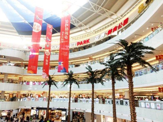 An Sheng Mall