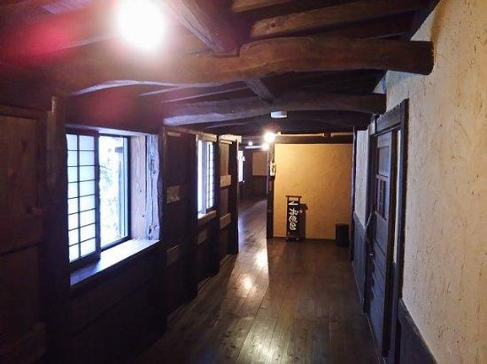 Aso-gun, Japón: 廊下