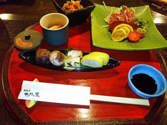 Aso-gun, Japan: 夕食