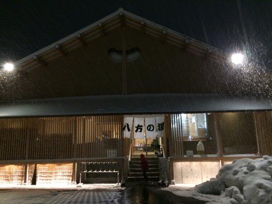 Hakuba Happo Onsen