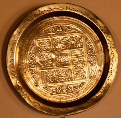 Tinejdad, Marruecos: Decorated copper plate