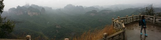 Renhua County Photo