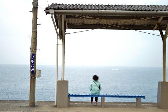 Iyo, Ιαπωνία: photo0.jpg