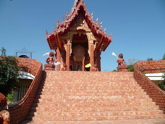 Phibun Mangsahan, تايلاند: l'entrée du wat 