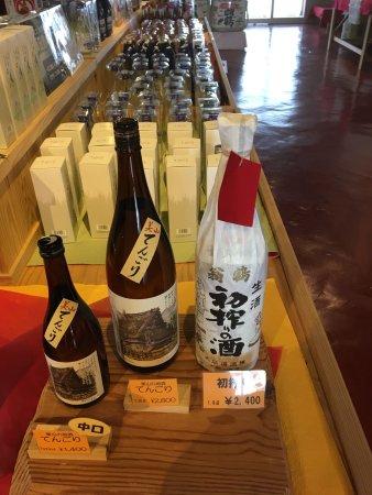 Oishi Shuzo