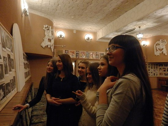 Theatre For Young Spectators Rovesnik