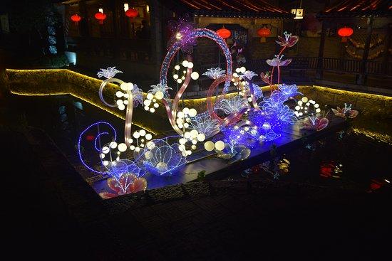 Zaozhuang, China: Еще один объект искусства.
