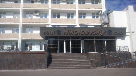 Nikolayevskiy Hotel Club : Главный вход