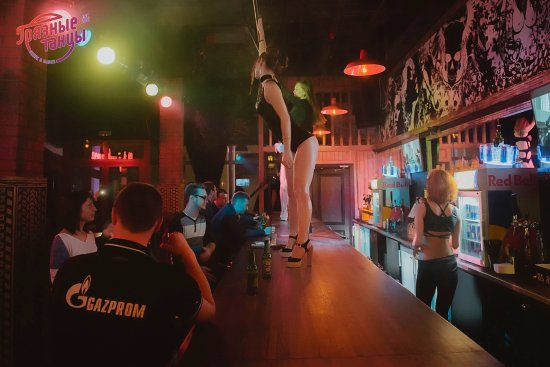 Gryaznyye Tantsy Bar
