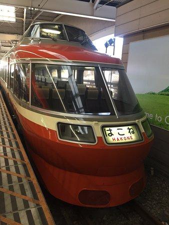 كانتو, اليابان: photo0.jpg