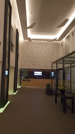 โรงแรมปาร์คอินน์ ปราก: Hotel Lobby from Launge
