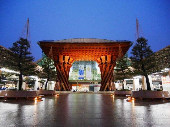 Tsuzumi Gate