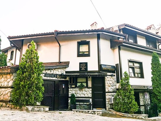 Petkov Guest House