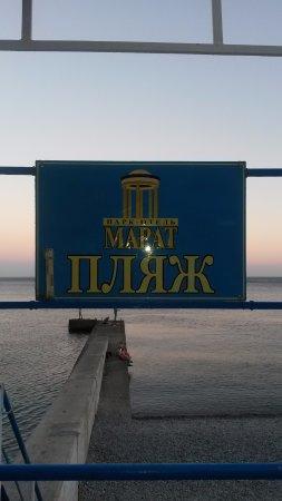 Hotel Marat Photo