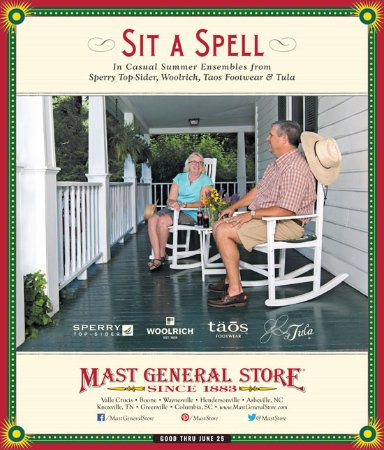 Lovill House Inn: We're less than a mile to Old Town Boone and the Mast General Store!  Easy walking into town.