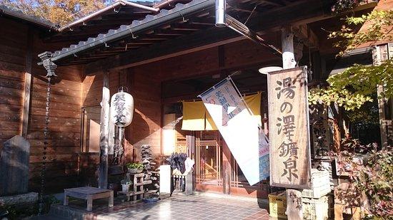 Hitachiomiya, Japão: 山菜料理が美味しかった。
