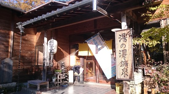 Hitachiomiya, ญี่ปุ่น: 山菜料理が美味しかった。