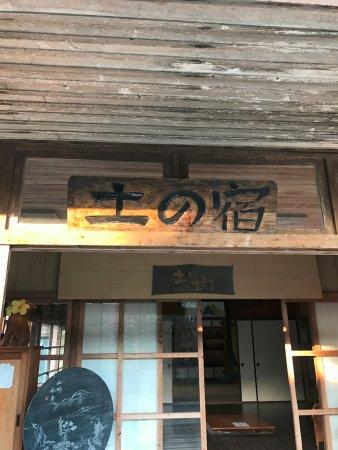 Tsuchi no Yado