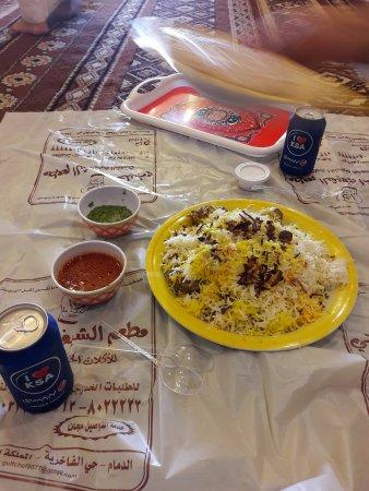 Gulf Chef Restaurant Dhahran Restaurant Reviews Photos Tripadvisor