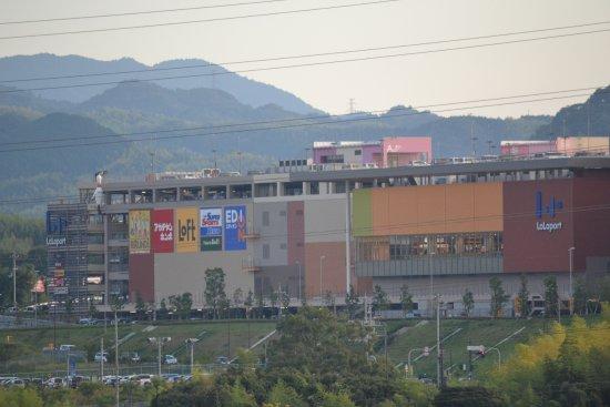 Izumi Photo