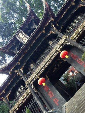 Dujiangyan, China: Erwang Temple gate