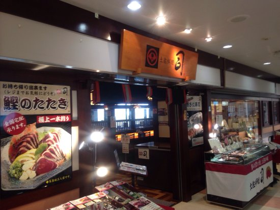 Nankoku, Japan: photo0.jpg