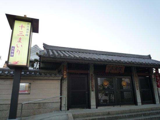 Taihei-ji Temple
