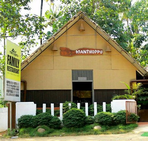 Kothamangalam, India: Manthoppu is one of the restaurant which touch most of  the kerala style traditional dishes.