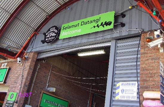 South Melbourne, Australia: Welcome is Selamat Datang