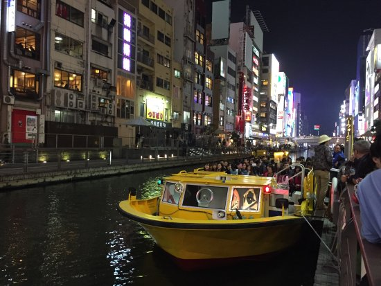 Tonbori River Cruise