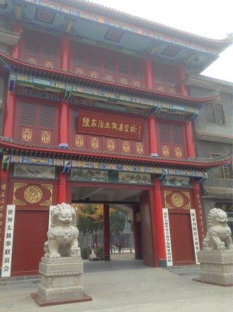Chenjia Valley