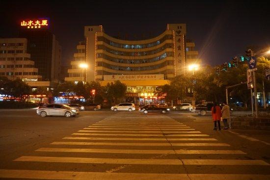 Ganzhou, Kina: 丹霞大酒店