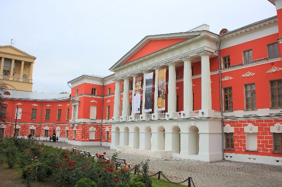 The State Central Museum of Contemporary History of Russia