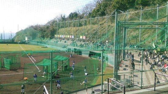 Aki City Stadium