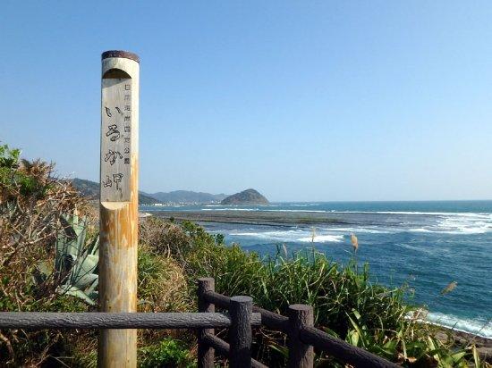 Cape Iruka