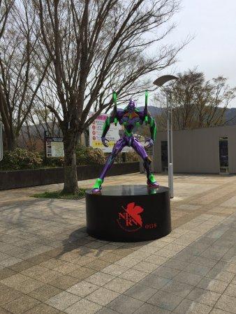 Oyama-cho, Japonya: エバンゲリオン