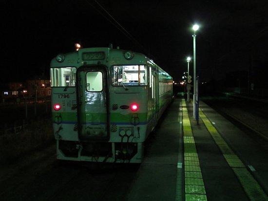 South Hokkaido Railway