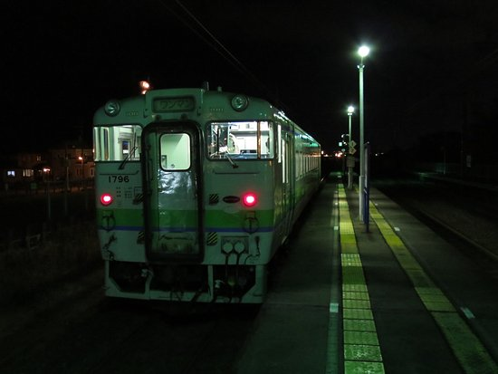 Kikonai-cho