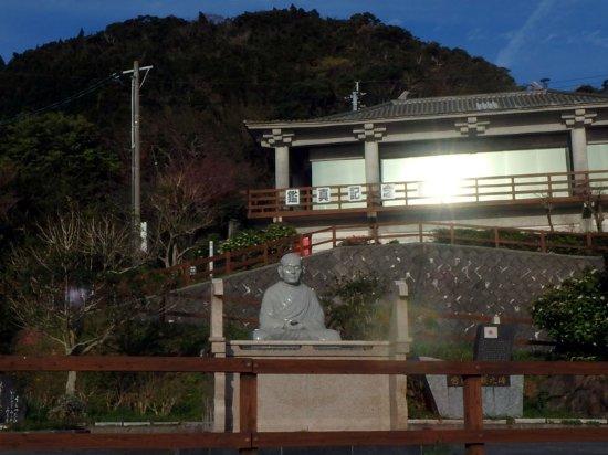 Jian Zhen Memorial Museum