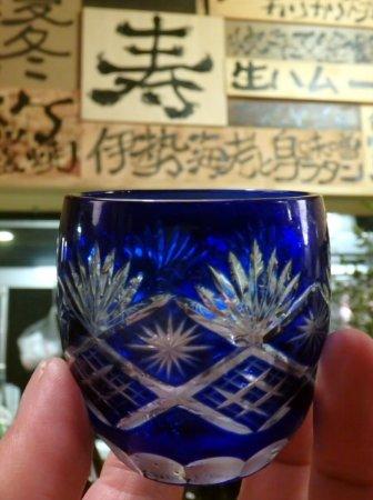 Minamisatsuma Photo